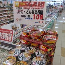 UFO&どん兵衛 各種 108円(税抜)