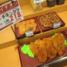 ジャンボチキンカツ 218円(税抜)