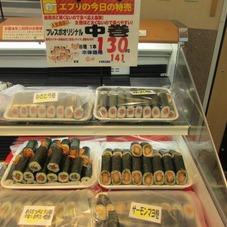 中巻き寿司 130円(税抜)