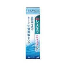 システマ ハグキプラスSハミガキ 548円(税抜)