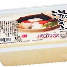 湯とうふ 68円(税抜)