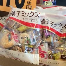 和菓子ミックス 278円(税抜)