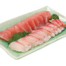 お刺身2色盛(まぐろ/真鯛) 498円(税抜)