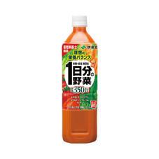 一日分の野菜 188円(税抜)