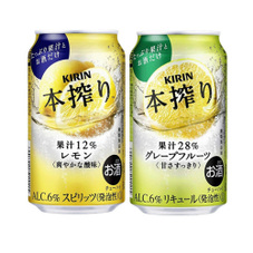 本搾り 98円(税抜)