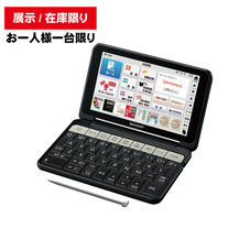 高校生向け電子辞書 PWSH4 24,800円(税抜)