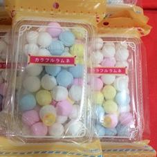 MDカラフルラムネ 313円(税抜)