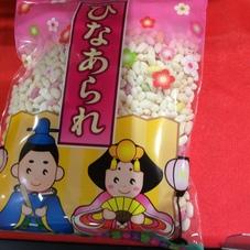 ひなあられ 98円(税抜)