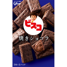 ビスコ焼きショコラ 98円(税抜)