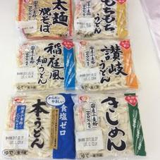 シマダヤ 袋麺 よりどり3玉 198円(税抜)