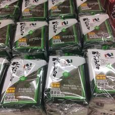 味おかずのり 228円(税抜)