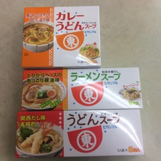うどんスープ・ラーメンスープ・カレーうどんスープ 98円(税抜)