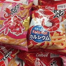 かっぱえびせん.かっぱえびせん紀州の梅 88円(税抜)