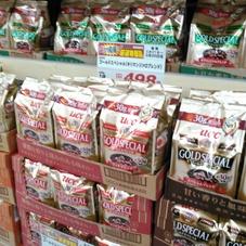 ゴールドスペシャル(各種) 498円(税抜)