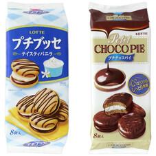 プチチョコパイ プチブッセテイスティバニラ 138円