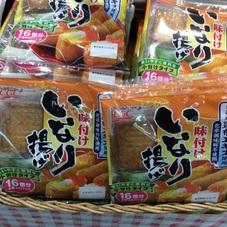 味付けいなり寿司 258円(税抜)