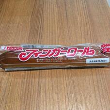 フィンガーロール 98円(税抜)