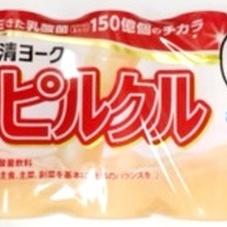 ピルクル5P 98円