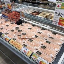 冷凍むきえび 498円(税抜)