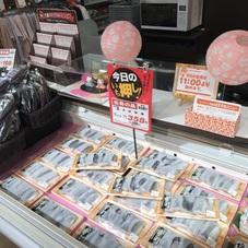 塩サバ切り身 358円(税抜)