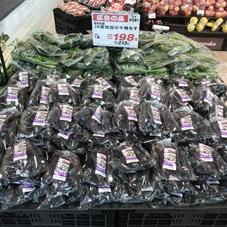千両ナス袋 198円(税抜)