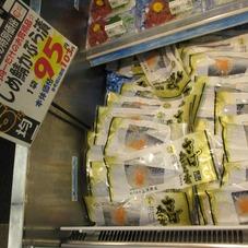 しめ鯖かぶら漬 95円(税抜)