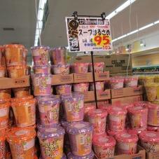 スープ春雨 95円(税抜)