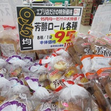 芳醇ロール 95円(税抜)