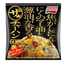ザ・チャーハン 298円(税抜)