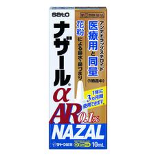ナザールαAR0.1% 1,922円