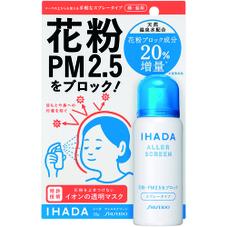 イハダアレルスクリーンN 972円