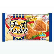 チーズハムカツ 177円(税抜)