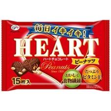 HEART ピーナッツ 20ポイントプレゼント