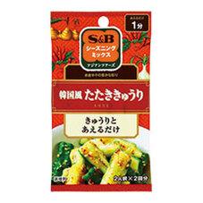 シーズニング 韓国風たたききゅうり 5ポイントプレゼント