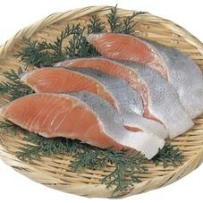 塩銀鮭切身(甘口・養殖) 158円(税抜)