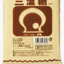 三温糖 179円