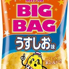 ポテトチップスBIG BAG(うすしお・コンソメパンチ・九州しょうゆ) 159円