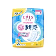 エリス新・素肌感 199円