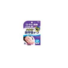 ナイトミン 鼻呼吸テープ 748円(税抜)