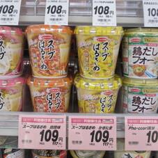 スープはるさめ・フォー 109円(税抜)