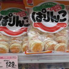 ぱりんこ・新潟仕込み 129円(税抜)