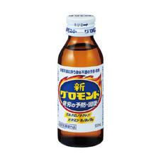 新グロモントA 39円(税抜)