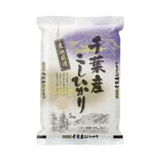 千葉産こしひかり 1,980円(税抜)