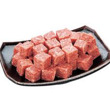 牛サイコロステーキ(冷凍・成型肉) 88円(税抜)