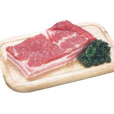 豚皮なし三枚肉 99円(税抜)