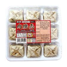 肉焼売 118円(税抜)