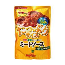 果実と野菜のうまみ豊かなミートソース(マッシュルーム入り) 158円(税抜)