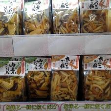 きのこご飯の素 398円(税抜)