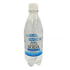 純水使用クラブソーダ 49円(税抜)