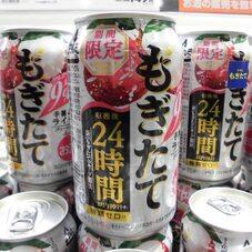 もぎたて手摘みライチ 100円(税抜)